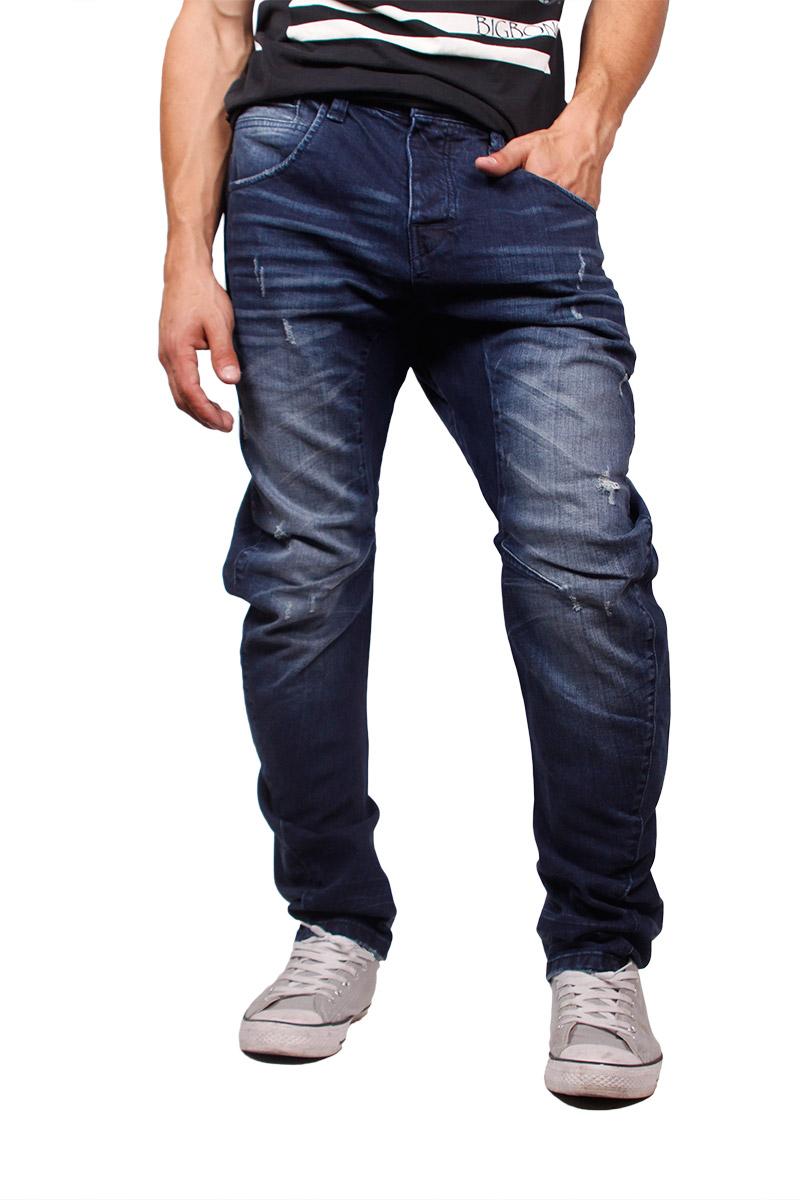 Humor Zuniga jeans με σκισίματα ανδρικα   jeans